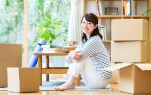【単身の方向け】お引っ越し時の不用品回収費用はいくらぐらい?